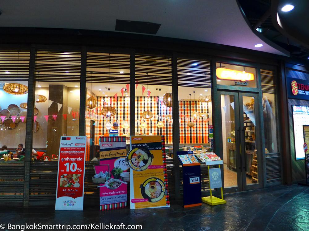Senafest is community mall in Thonburi area