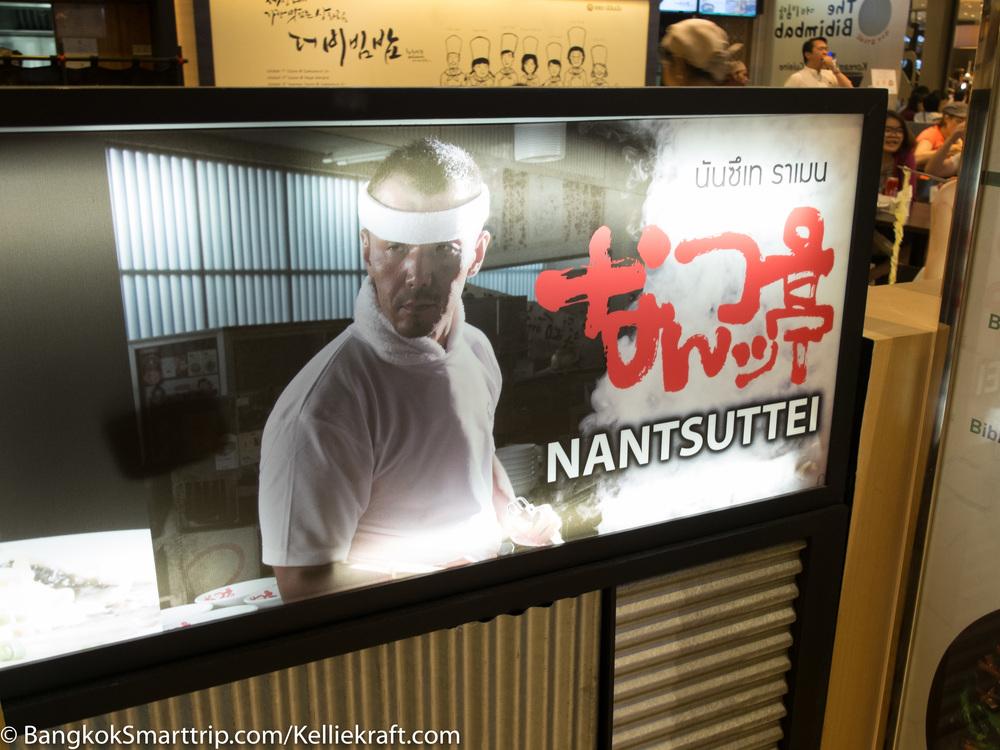 Nantsuttei Ramen Paragon Review
