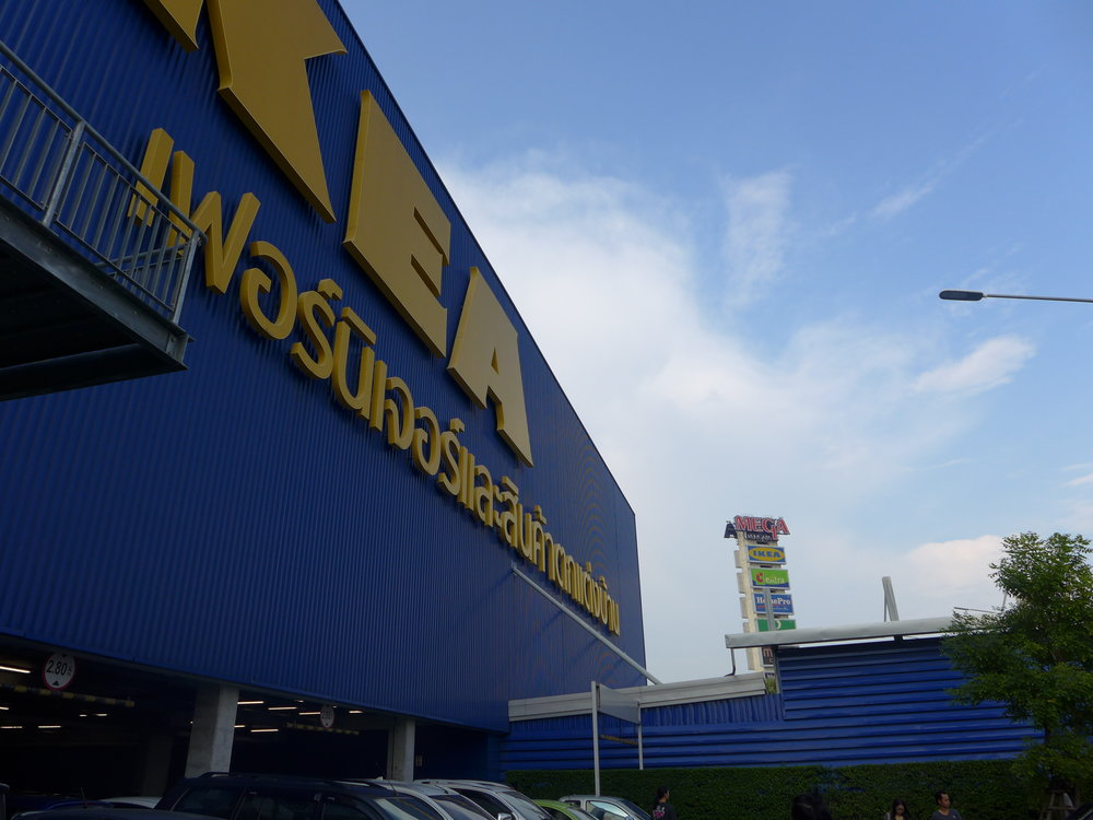 Ikea thailand at mega bangna one of the most crowed department store in bangkok