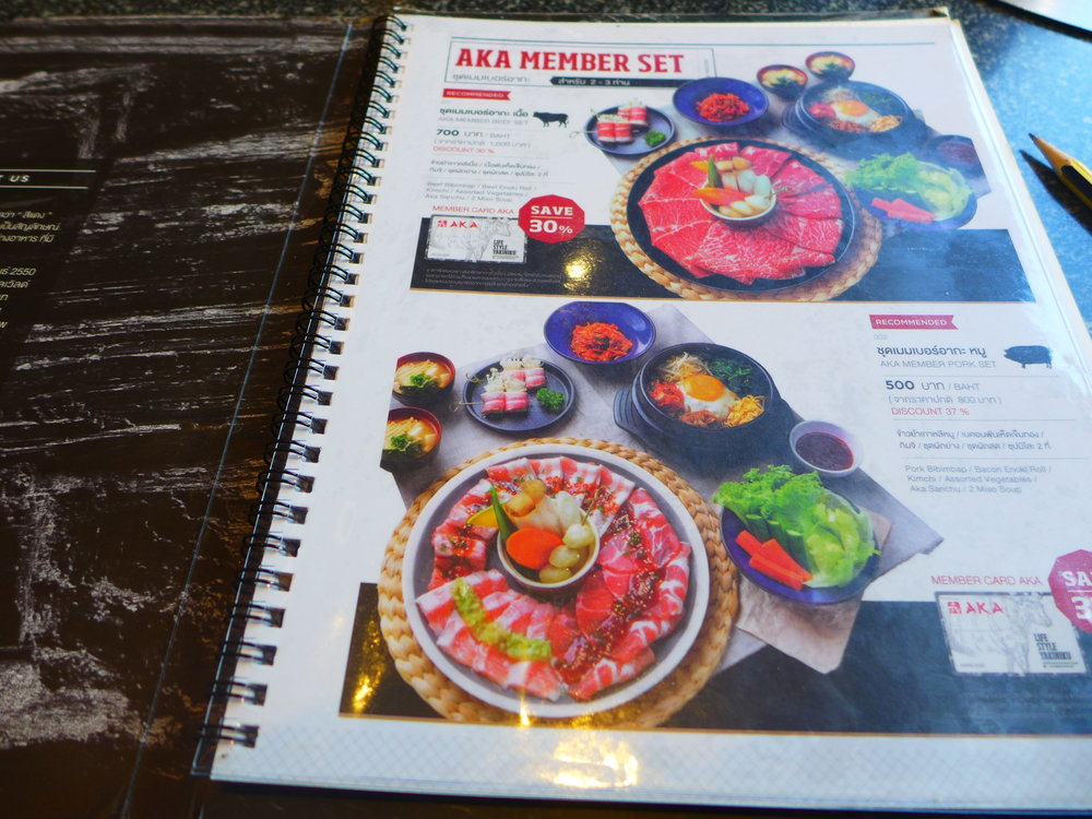 Review aka japanese grilled restaurant bangkok smart trip for Aka japanese cuisine menu