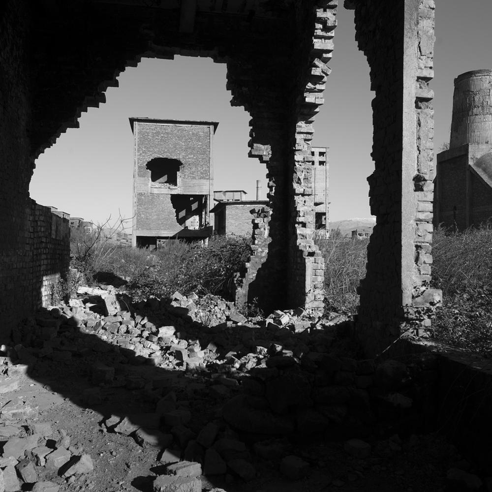 Metallurgical Complex of Elbasan