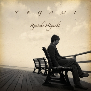 TEGAMI  2012/02/22   Buy On Amazon
