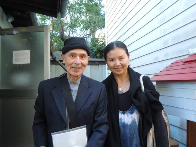 with Yoshito Ohno