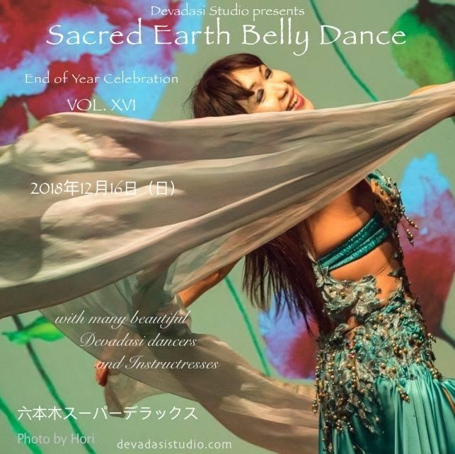 Photo by HORI Dancer : Reiko Saito