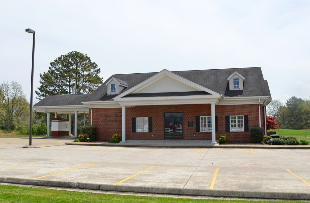 Photo of Citizens Bank Higdon branch