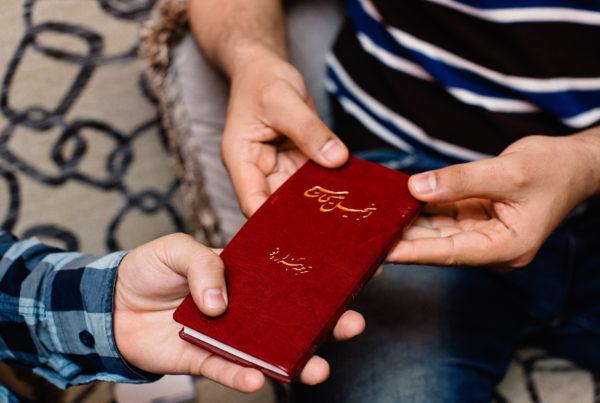 Iran-Bibles_5-600x403.jpg