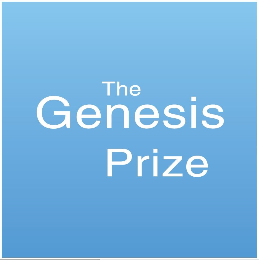Genesis Prize Logo 061314.JPG
