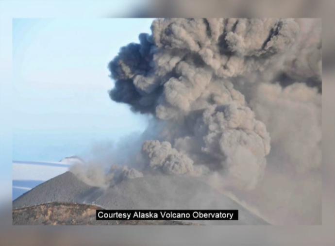 Volcano veniaminof.png