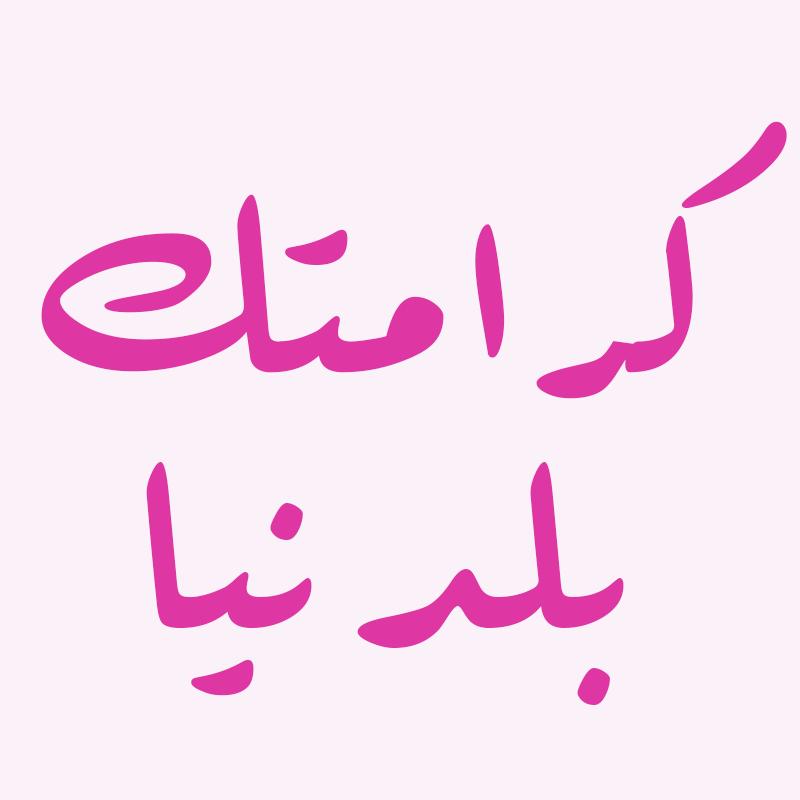 tumblr_mzezzhisox1qgwv7oo1_1280.png