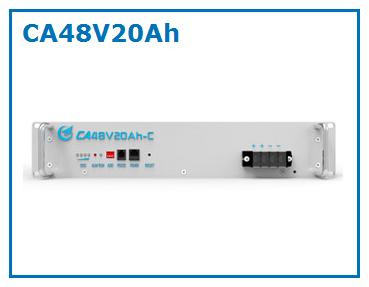 CALB-CA48V20Ah-1