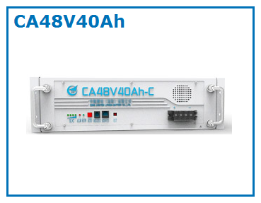 CALB-CA48V40Ah-1