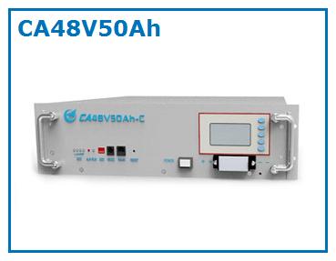 CALB-CA48V50Ah-1