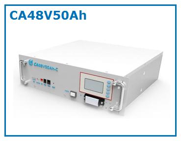 CALB-CA48V50Ah-2