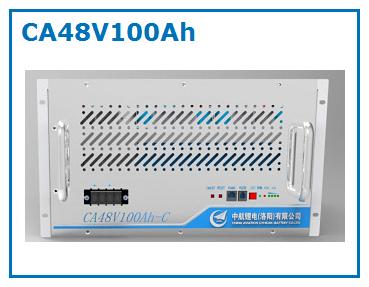 CALB-CA48V100Ah-1