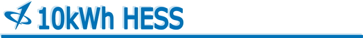 CALB USA Inc. 10 HESS Banner