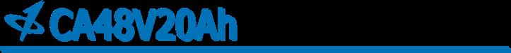 CALB USA Inc. 48V20Ah Banner