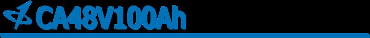 CALB USA Inc. 48V100Ah Banner