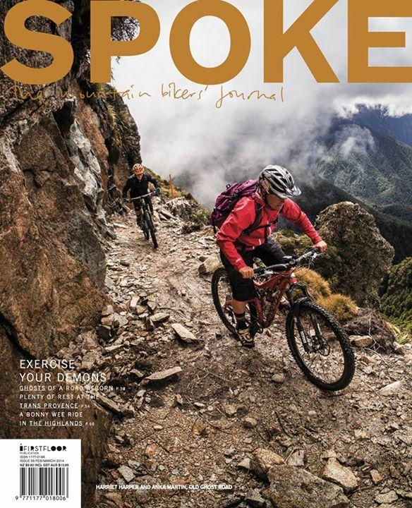 Spoke Cover.jpg
