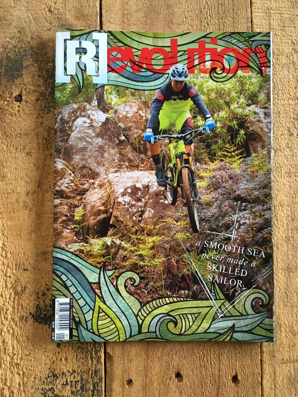 Revolution magazine, AUS column