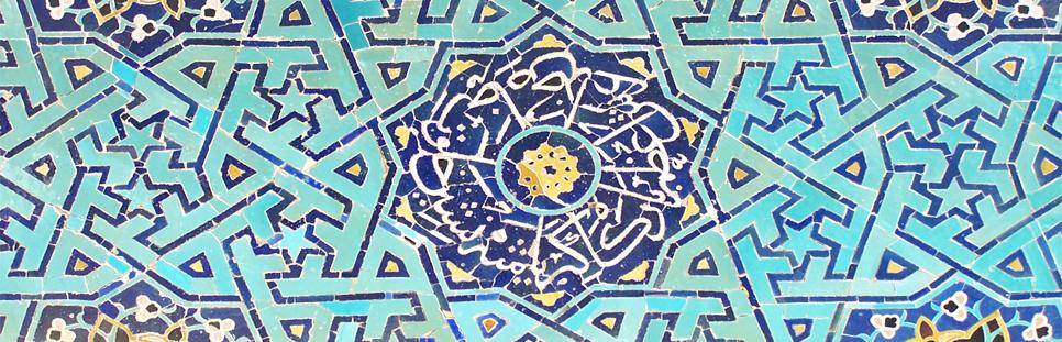 detail yazs mosque.jpg