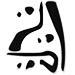 Zach_Jackson_Logo
