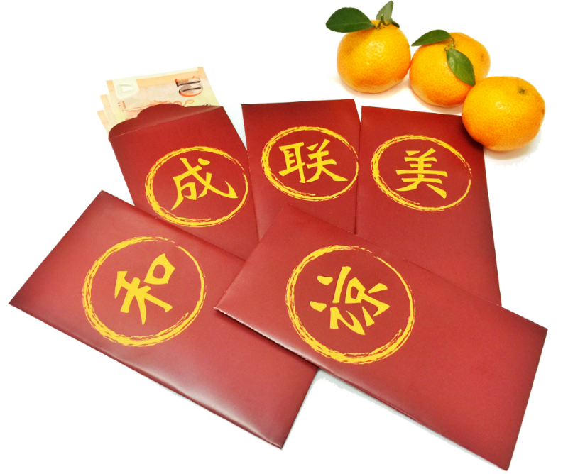 StrengthsFinder Red Packet Chinese New Year Strengths School Harmony Maximizer Achiever Connectedness Empathy