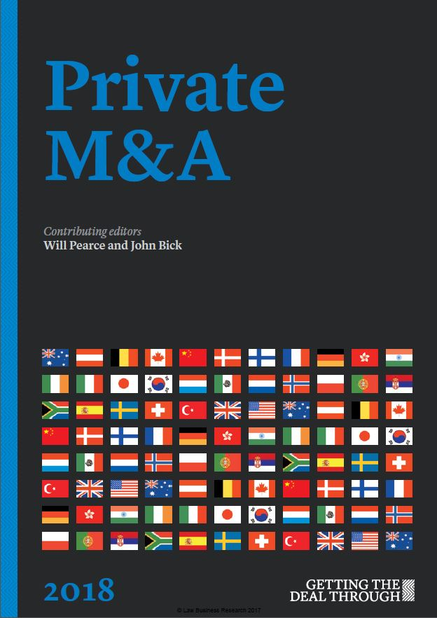 PrivateM&A.JPG