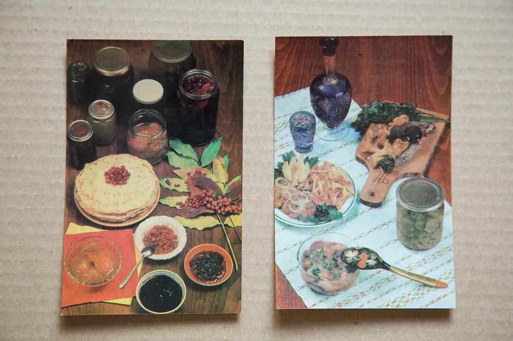 ↑Открытка «Варенье из лесной рябины» и «Консервированные грибы, маринованные грибы»