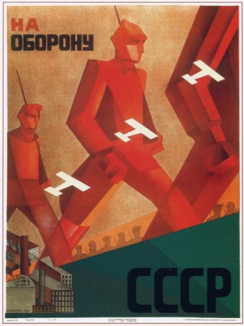 Eksempel på propaganda (faksimile)