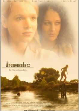 Anemone Heart (2004)