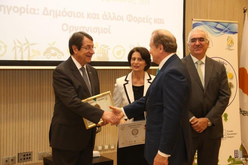 Gold Award - Cyprus (Awards and Recognition).jpg