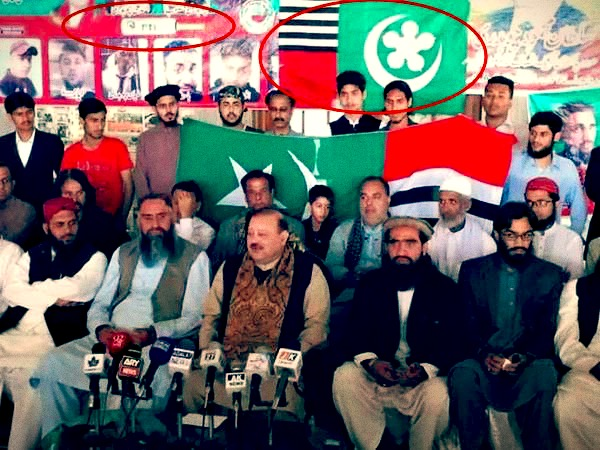 PTI and ASWJ representatives at a political press conference.