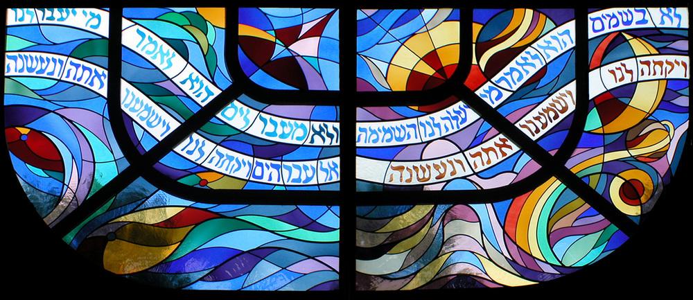 Beth Israel- full-1.jpg