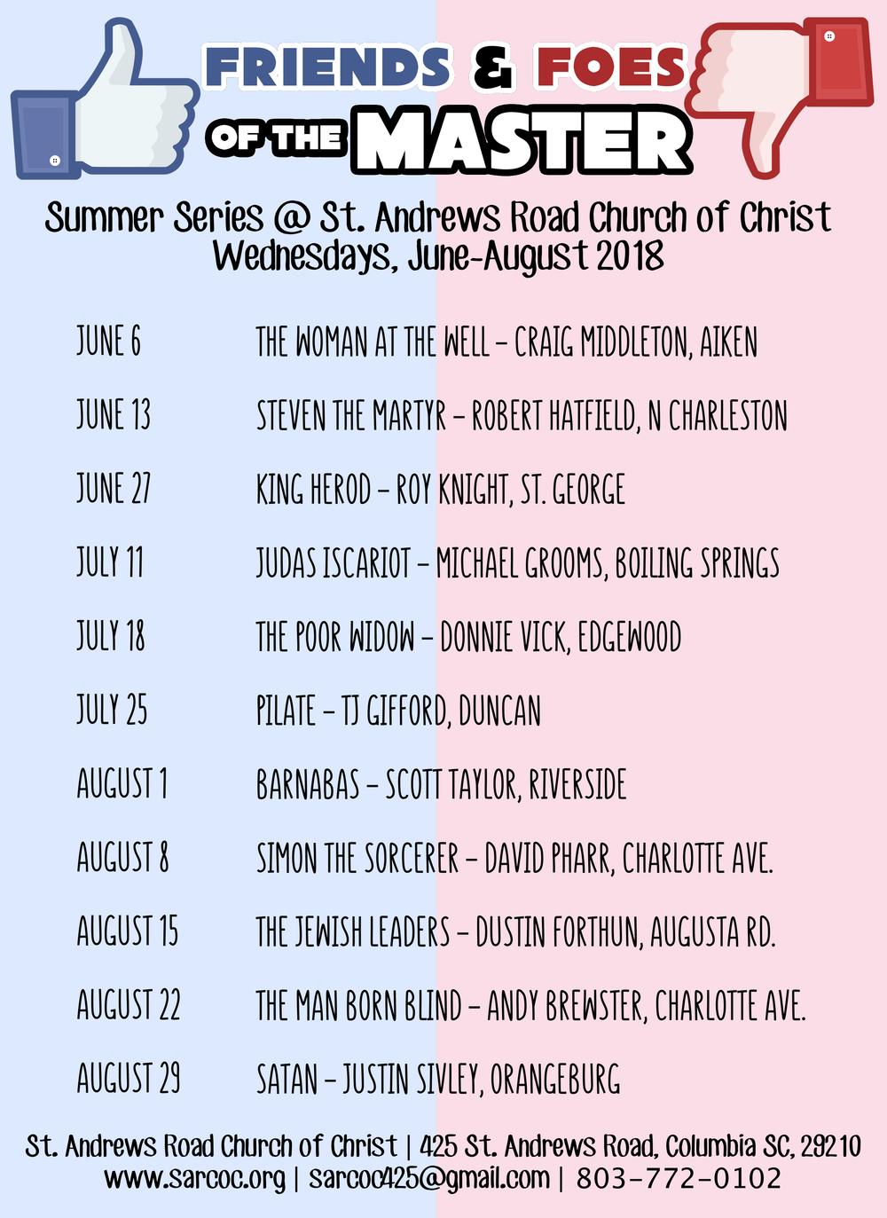 2018 Summer Series.png