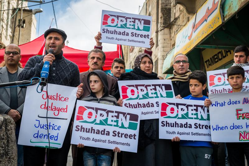 Open shuhada st. 2016 (1).jpg