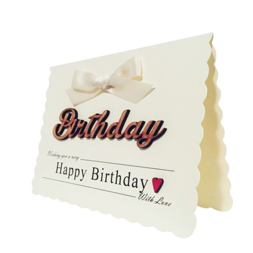 Cards Wooden Birthday Generic Coco Loves