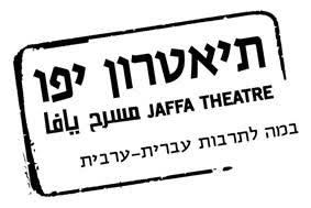 Jaffa Theatre