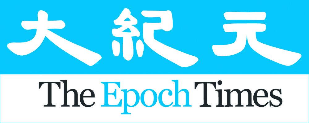 EpochTimes Logo.jpg