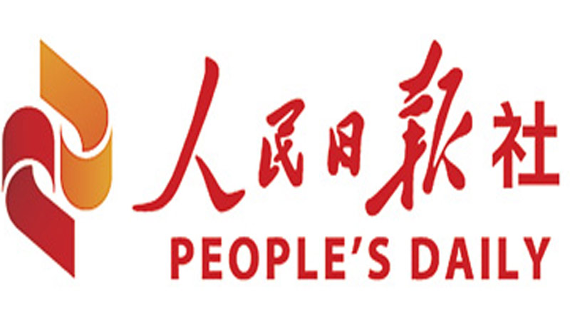 peoples-daily.jpg