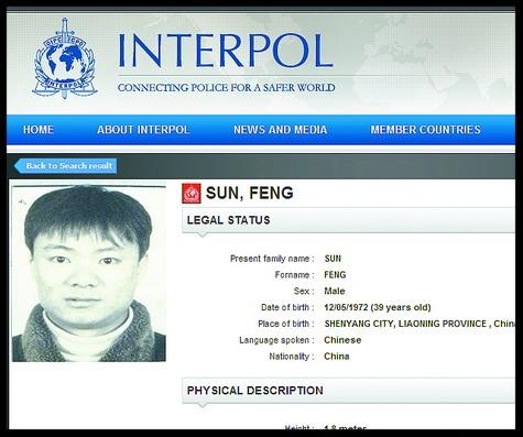 Feng Sun