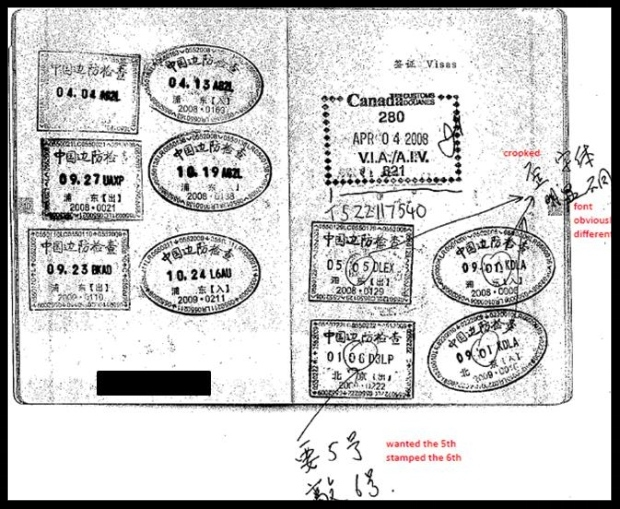 A page of a passport showing entry and exit stamps that were falsified to meet residency requirements to maintain permanent residence in Canada. (CBSA)