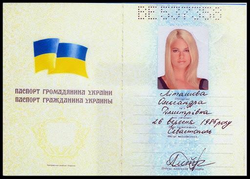 fake ladies ukraine passport.jpg