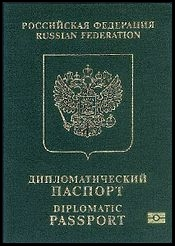Diplomatic_passport_of_Russia.jpg