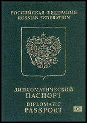 Diplomatic_passport_of_Russia.jpg
