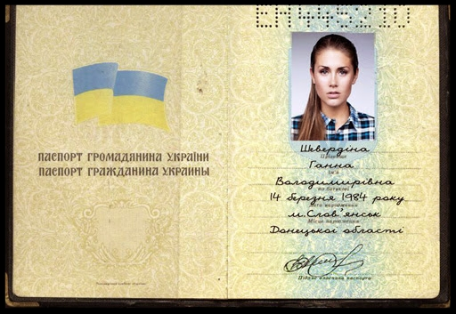check scam ukraine passport.jpg