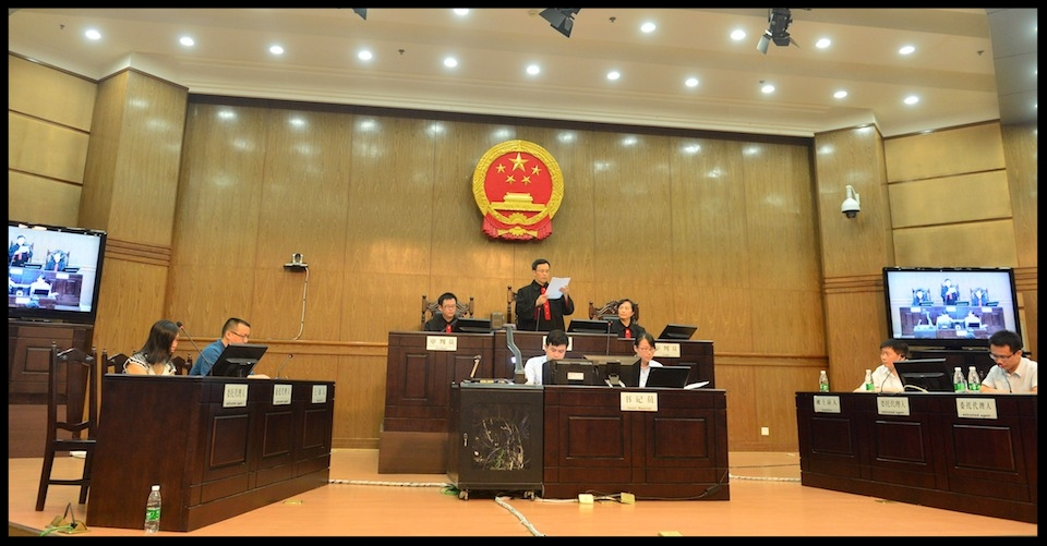 china-court-getty_cropped.jpg