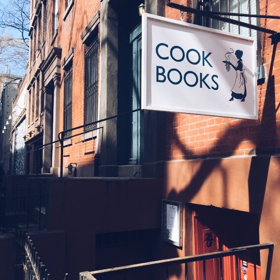 May need to pay my friendly neighborhood cookbook shop a visit.