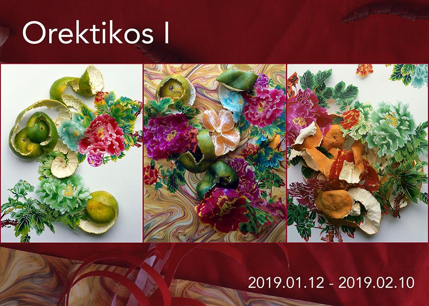 show_card_orektikos2 small.jpg