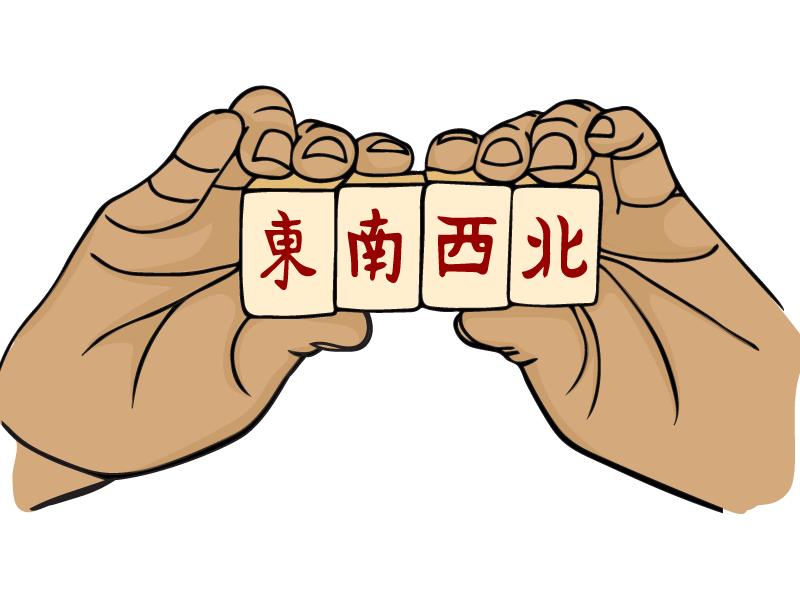 mahjong color-01.png