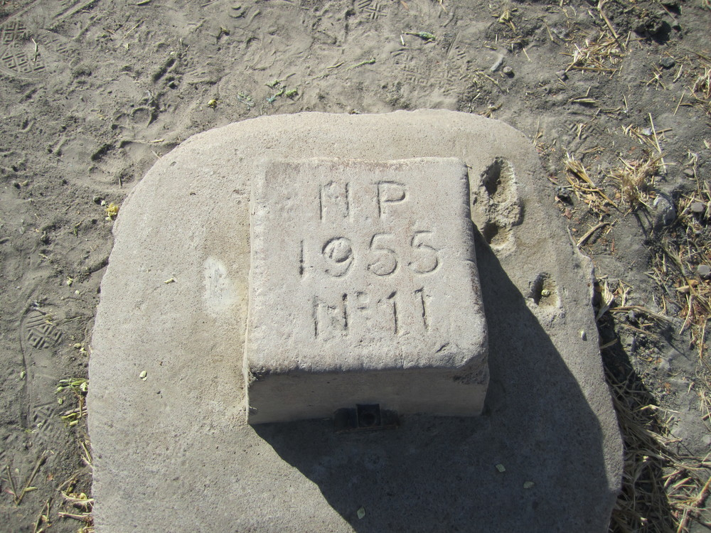 Marker denoting the boundary of Waza National Park, Northern Cameroon